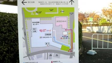 渋谷界隈01-30