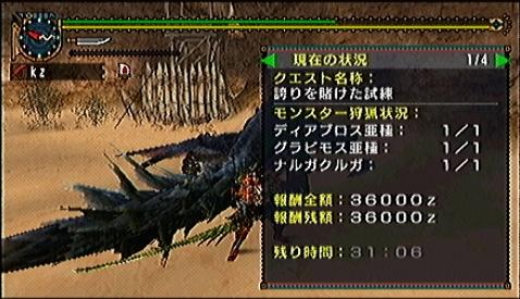 動画ファイル20110527-002215