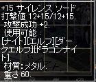 100423SS.jpg