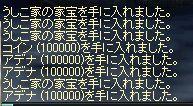 100518adena.jpg