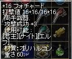 100423 16f