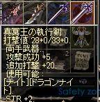 100508執行