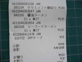 20101027163905.jpg