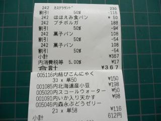 20101028095505.jpg