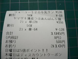 20101028095523.jpg