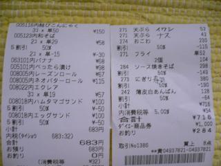 20101030163130.jpg