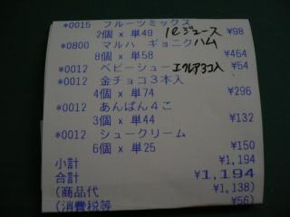 20101126192601.jpg