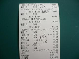 20101127111642.jpg