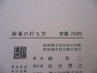 20101127111700.jpg