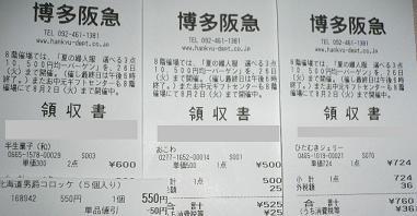 8r410.jpg