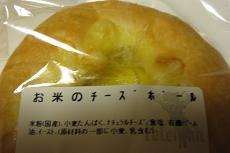 004_20111031162616.jpg