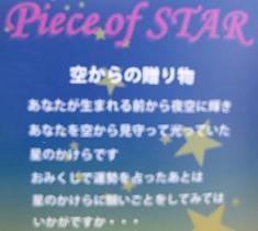 097_20111002173539.jpg