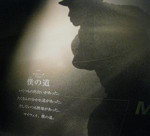 113_20111004174735.jpg