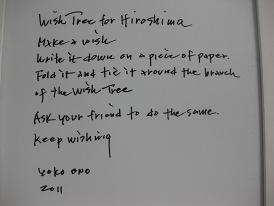 013 - コピー
