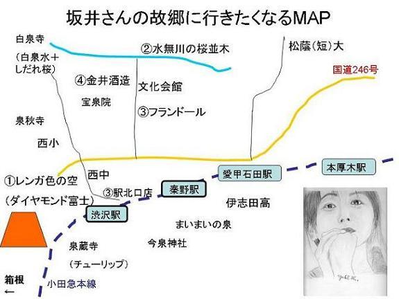 坂井さんの故郷に行きたくなるMAP (2) - コピー