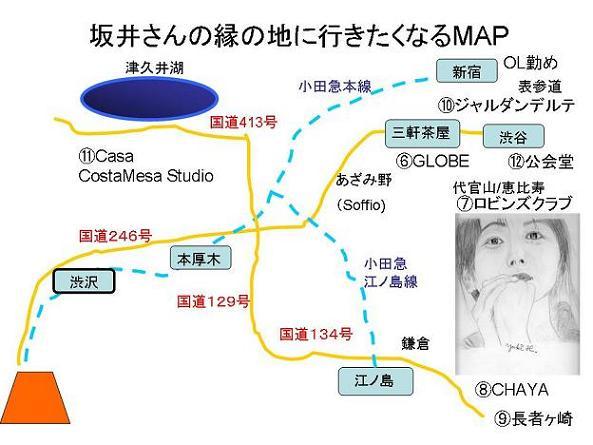 坂井さんの縁の地に行きたくなるMAP - コピー