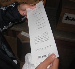 059 - コピー