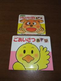 DSCF0258_convert_20100328161955.jpg