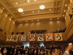 Haru 卒業式 022