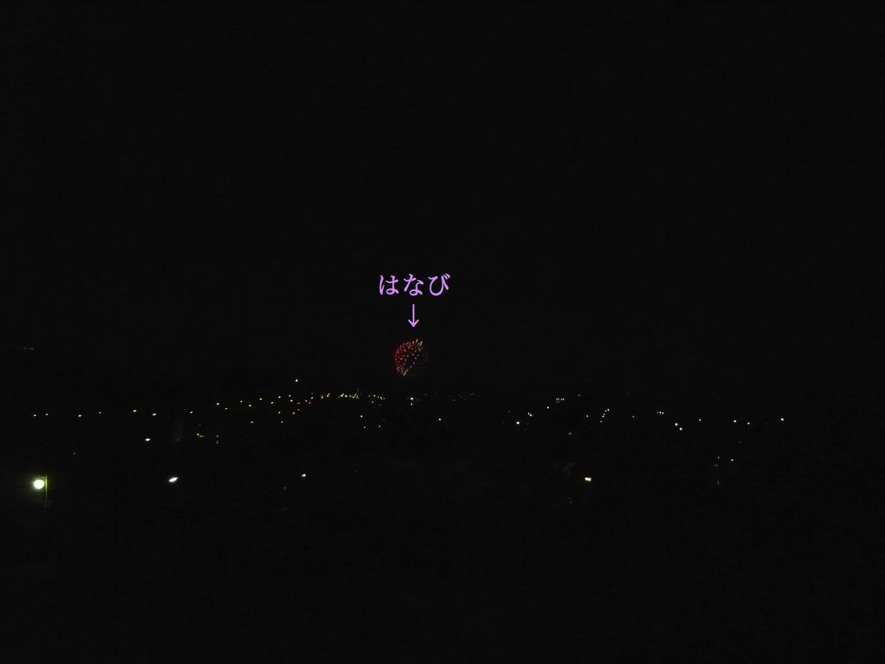夜ラン6x