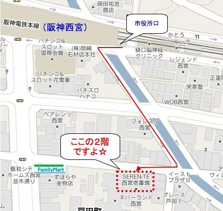 1事務所地図