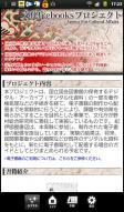 Kinoppy 「文化庁 ebooks プロジェクト」ページ