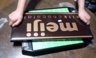 明治の巨大板チョコ