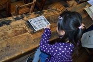 ぷに子と尋常小学校の教科書 (博物館明治村)