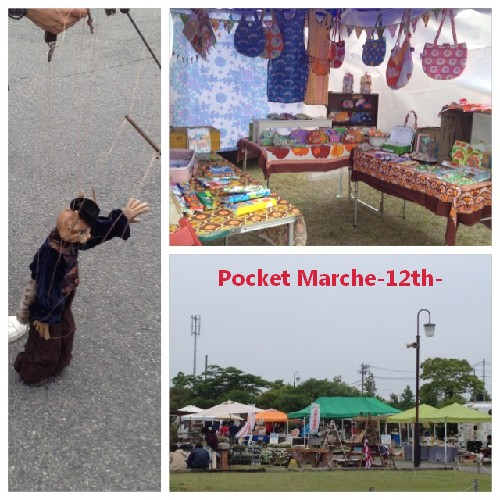 pocketmarche-12th-.jpg
