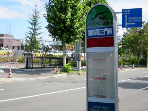 札幌中央市場 (4)_R