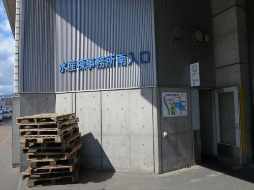 札幌中央市場 (10)_R