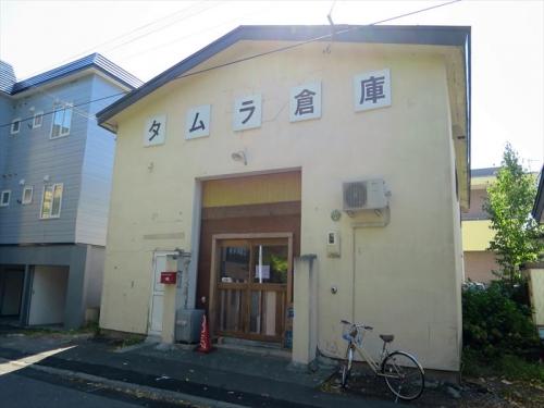 タムラ倉庫 (1)_R