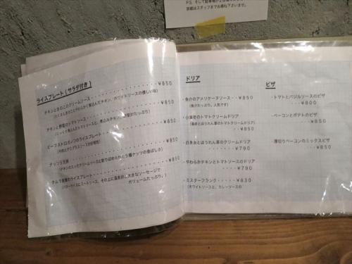 タムラ倉庫 (5)_R