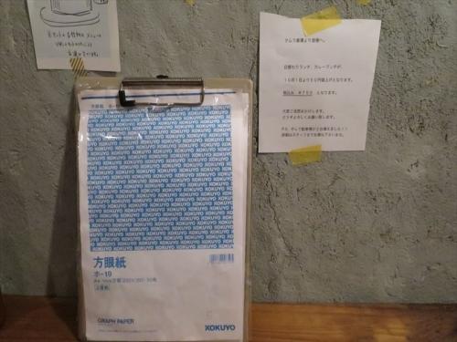タムラ倉庫 (7)_R