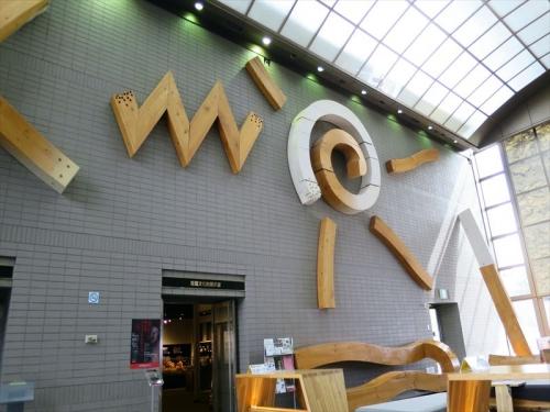 中央図書館 (1)_R