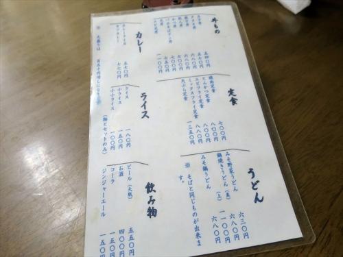 三徳㉒ (3)_R