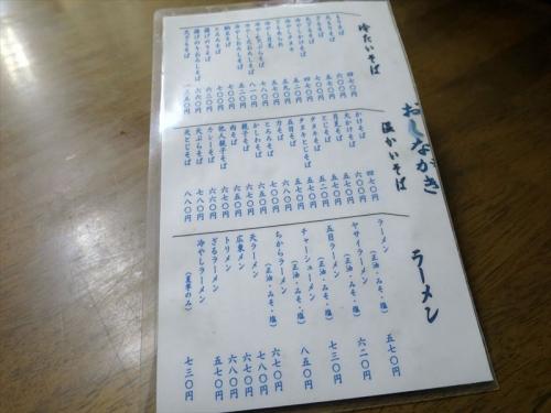 三徳㉒ (4)_R