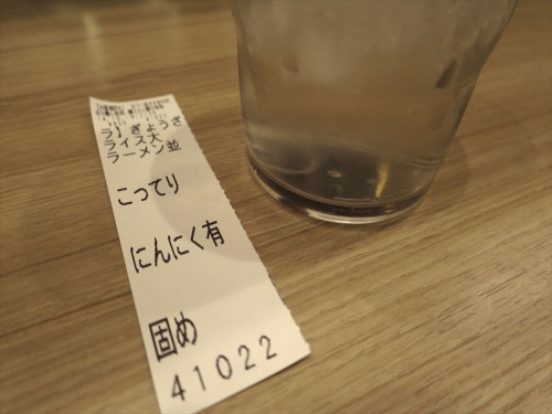 天下一品S (7)_R