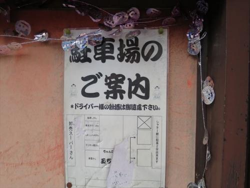 玉ちゃん (2)_R