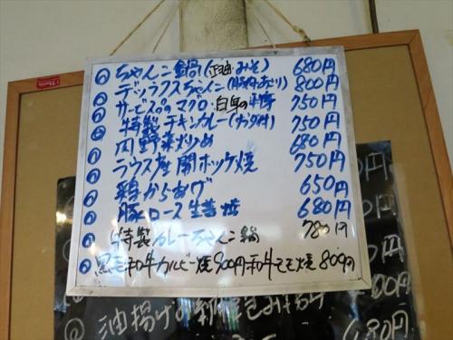 玉ちゃん (4)_R