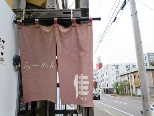 佳 (1)_R