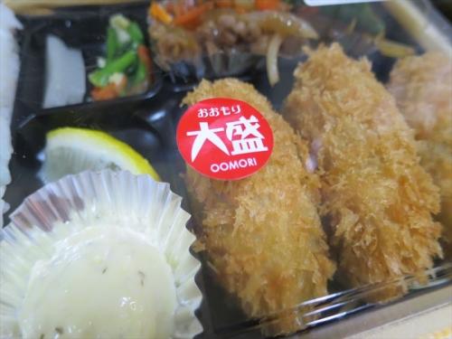 牡蠣フライ御膳 (1)_R