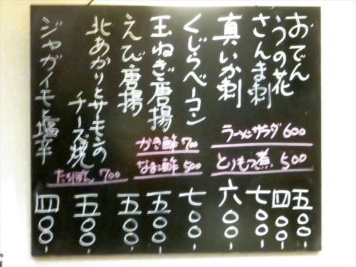 かすり (3)_R