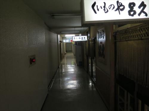 かすり (4)_R