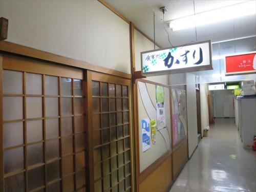かすり (5)_R