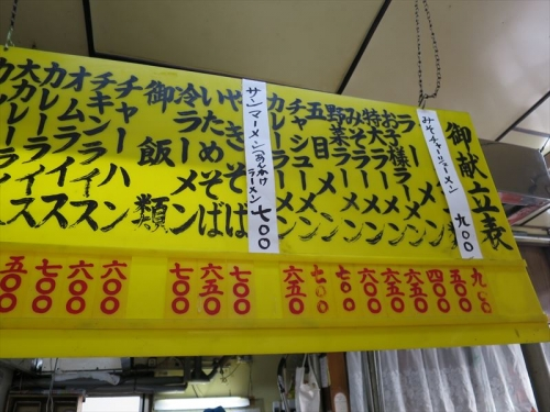 大盛食堂② (2)_R