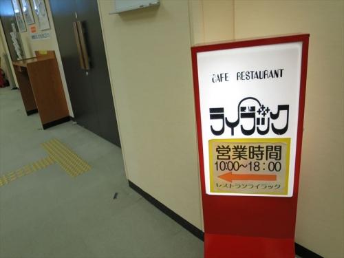 札幌市役所⑧ (1)_R
