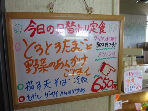 札幌市役所⑧ (4)_R