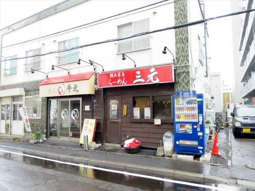 三元⑬ (1)_R