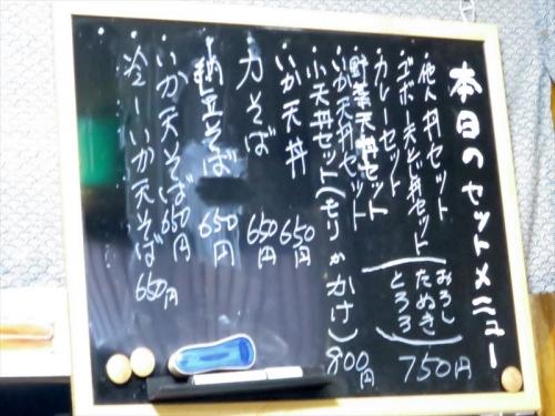 だるま軒② (4)_R